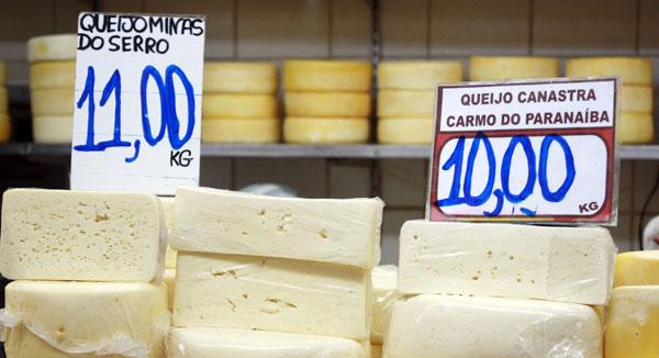 Queijo Canastra de Carmo de Paranaíba com nomenclatura errada (Mercado Central - BH) | Enviado @oquesefaz