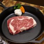 Onde comprar Wagyu (Kobe Beef) em Belo Horizonte
